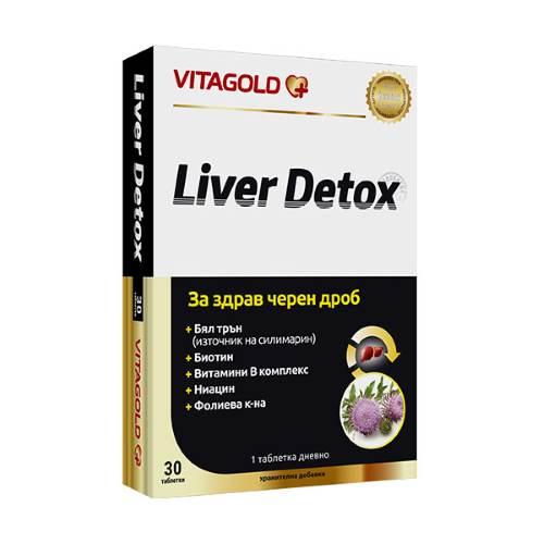 Liver Detox x30 Tablets