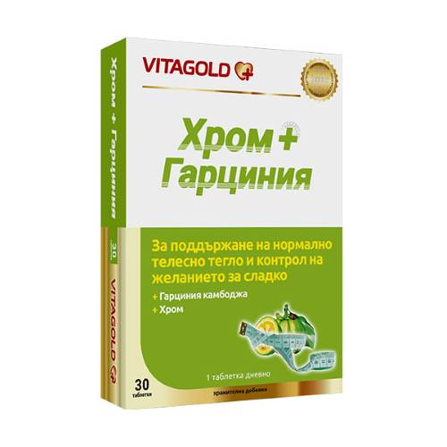 Chromium + Garcinia, To Control Appetite For Jam x30tablets