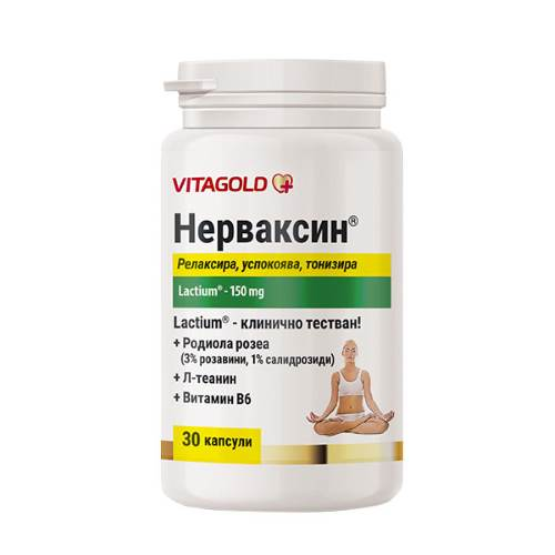 Nervaxin For Relaxation And Calmness x30 Capsules