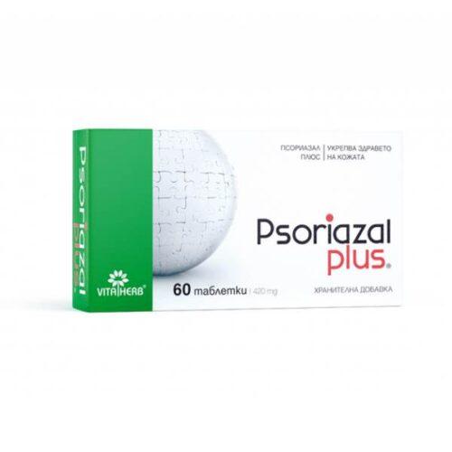Psoriazal Plus x60tabs