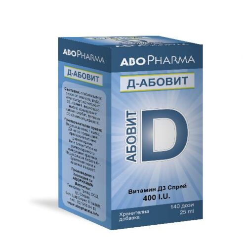 D-ABOVIT - spray