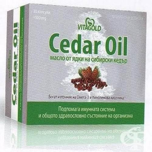 Cedar oil 1000mg