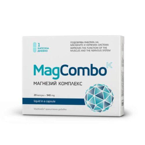 MagCombo x20caps