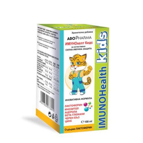 Imunohealth
