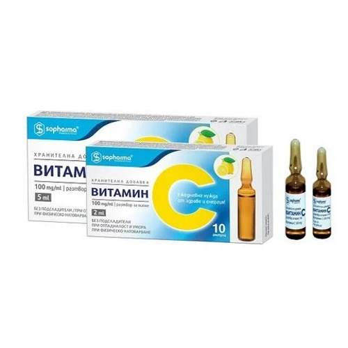 Vitamin C Drinking Ampoules 2 ml x10pcs