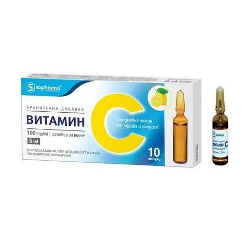 Sopharma - Vitamin C Drinking Ampoules 5 ml x10pcs