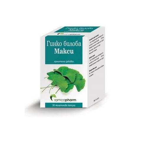 Ginkgo Biloba Maxi 120 mg x30caps