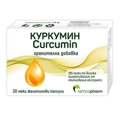 Curcumin x30caps