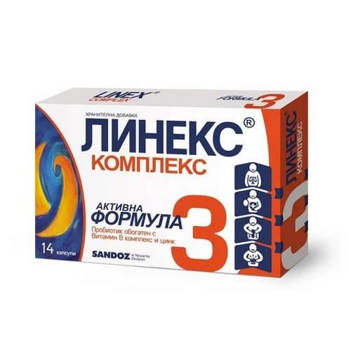 Linex Complex Active Formula 3 Probiotic x14caps