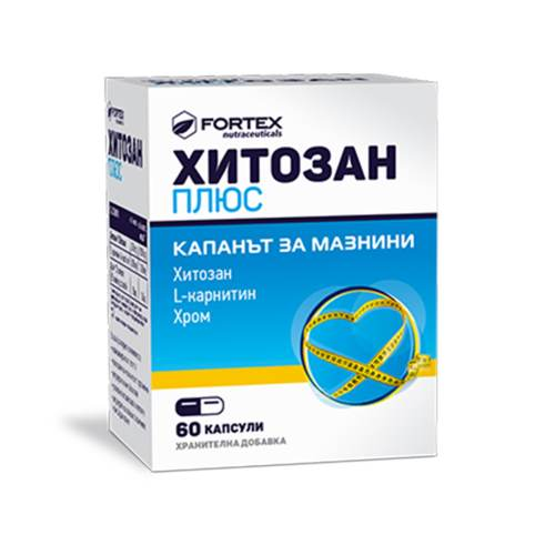 Fortex - Chitosan Plus x60caps
