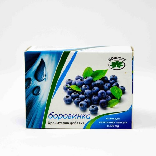 Blueberry - 60 capsules