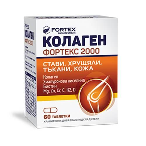 Fortex - Collagen Fortex 2000 x60tabs