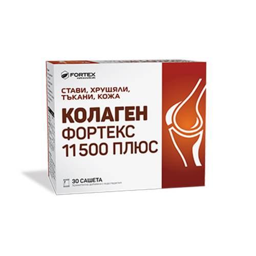 Fortex - Collagen Fortex 11,500 Plus x30
