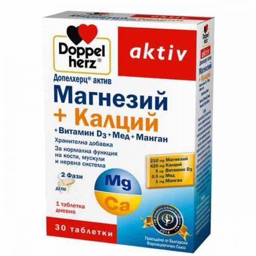 Doppelherz aktiv Magnesium