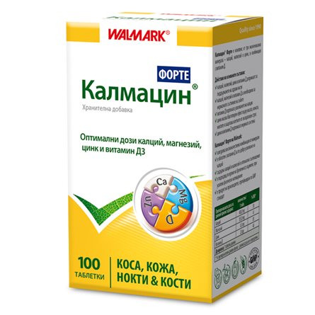 Kalmacin Forte