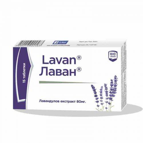 Lavan x 15 tablets