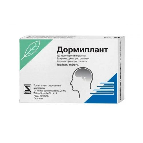 Dormiplant for insomnia x50 tabs
