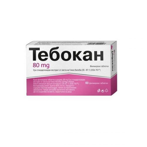 Tebokan for memory, concentration and dew 80mg x60