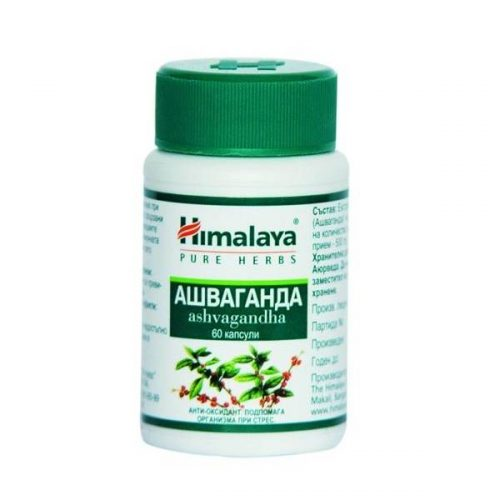 Ashwagandha Indian ginseng Helps the body with stress x60caps