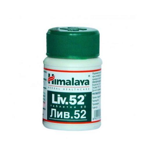 Liv. 52 For a healthy liver x60