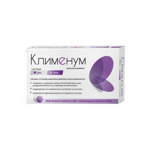 Klimenum System Day and Night at menopause x28 + 28 tablets
