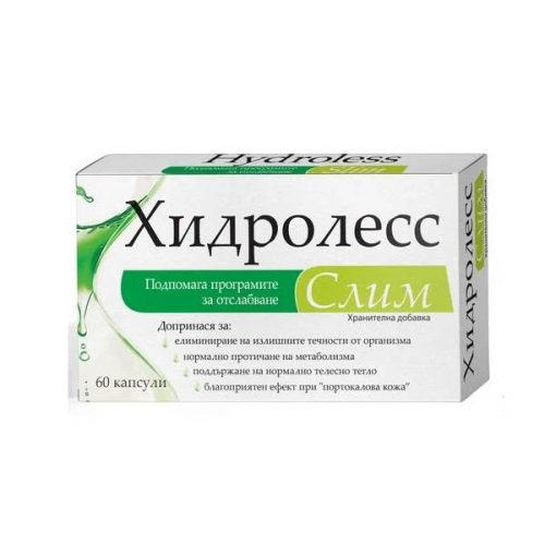 Hydroless slim Supports weight loss programs x60