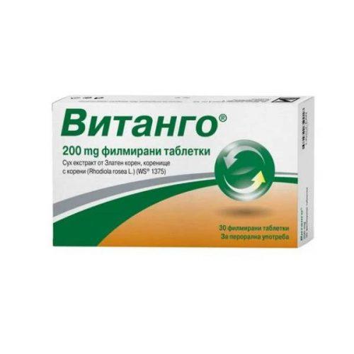 Vitango under stress 200mg x30 tablets