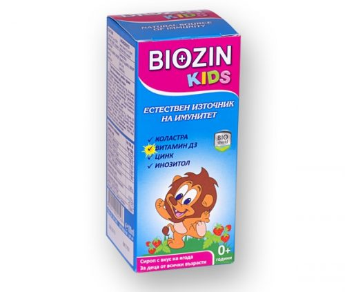 Biozin Kids Syrup with Colostrum