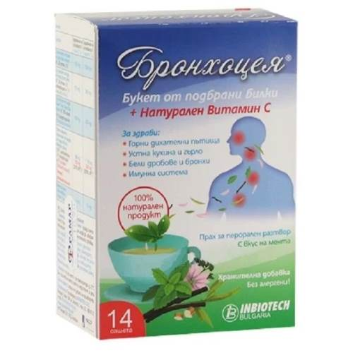 BRONCHOCEIA For Healthy Airways x14 sachets