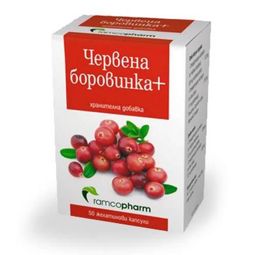 Ramcopharm - Cranberry x50caps