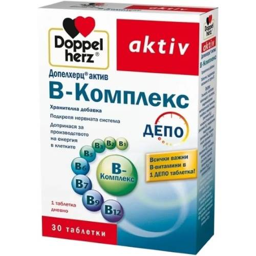 Active B-complex x30 tablets