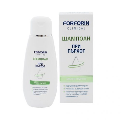 forforin-clinical