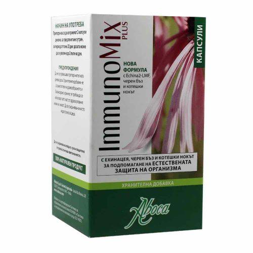 Immuno Mix capsules