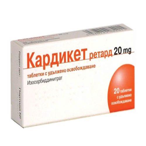 Cardiket retard 20 mg prolonged-release tablets