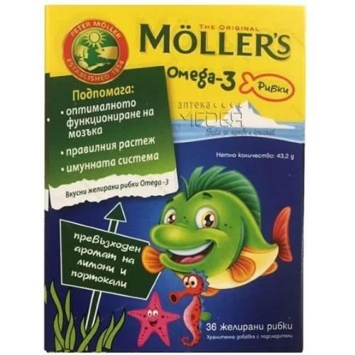 OMEGA-3 Jelly Fish With Orange Flavor x36 pcs.