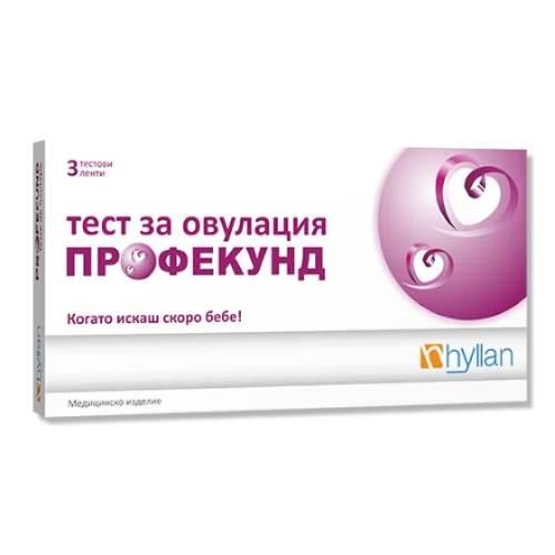 Ovulation Test x3pcs.