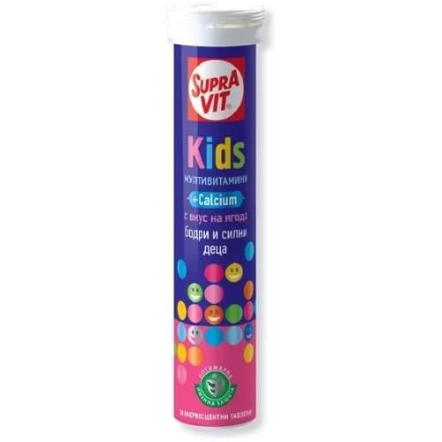 SUPRAVIT For Children Strawberry-Flavored Multivitamins x20