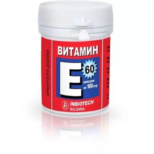 Vitamin E 100 mg x60 capsules